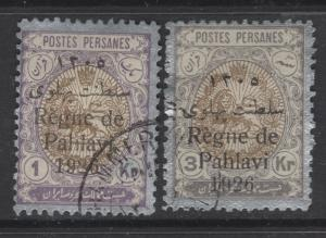 Iran - Persia 1926 Coat of Arms OVP Stamps Scott 707 & 717 Used