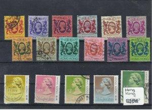 Hong Kong Stamps Ref: R5705