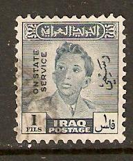 Iraq  #O123  used  (1948)  c.v. $0.35