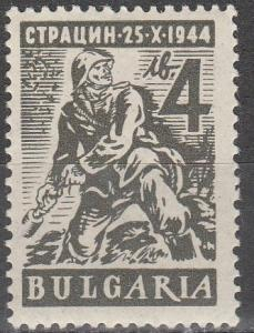 Bulgaria #513 F-VF Unused