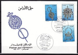 Algeria, Scott cat. 1236-1238. Jewelry issue. First day cover. ^