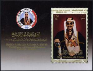 KUWAIT SET SHEIKH AL SABAH OF KUWAIT  IN MINI SHEET  KUWAIT ON 2014    MNH