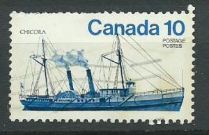 Canada SG 852 Used  short perf