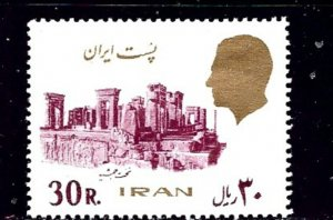 Persia 1969 MH 1977 issue    (ap1991)