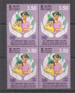 SRI LANKA, 1999 United Nations, Rights of the Child 3r.50, block of 4, mnh.
