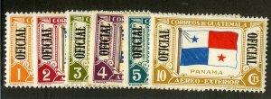 GUATEMALA CO7a-f MH SCV $4.50 BIN $2.25