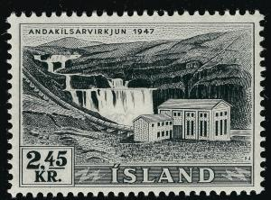 Iceland Waterfalls #294 Mint OG VF...Consider before prices rise!