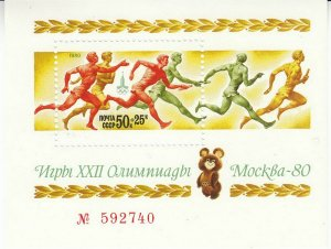 Stamp Russia USSR SC B106 Sheet 1980 Olympics Relay Race Moscow MNH