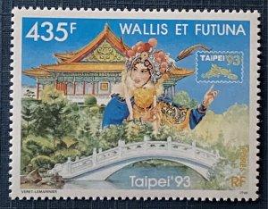 Wallis and Futuna Islands 448 MNH Taipei (SCV $9.25)