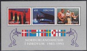 Faroe Islands 1993 MNH Sc #249a Sheet of 3 Dancers, Pianist, Musical trio