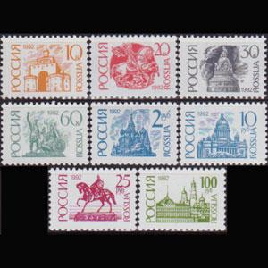 RUSSIA 1992 - Scott# 6060-71A Buildings Set of 8 NH