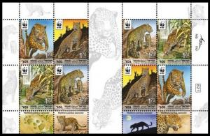 2011 Israel 2189-2192KL WWF -Leopard