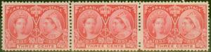 Canada 1897 3c Carmine SG126 V.F MNH Strip of 3