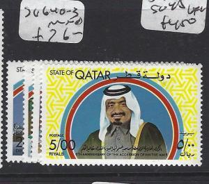 QATAR  (PP0502B)  6TH ANN SG 60-3   MNH