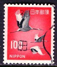 Japan 1968: Sc. # 888A; O/Used Single Stamp