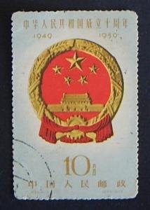 China, Postage stamp, 1959, №(6)2-5(IR)