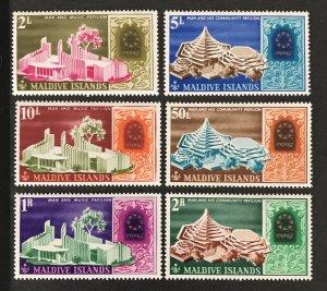 Maldive Islands 1967 #229-34, Unused/MH, CV $3.80