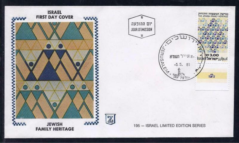 ISRAEL 1981 STAMPS JEWISH FAMILY HERITAGE SPECIAL FDC