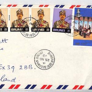 BRUNEI *Bandar Seri Begawan* Cover Commercial Airmail SUPERB CDS 1980 XX322