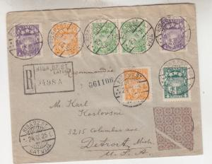 LATVIA, 1925 Reg. cover, Riga to USA, 1s.(2), 2s.(2), 4s., 5s.(2) stamp cut out.
