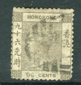 HONG KONG; 1863 classic QV Crown CC issue 96c. used value