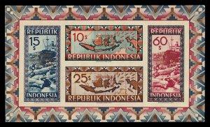 Indonesia Scott #117a gold-overprinted imperf blockade sheet MNH CV = $2500