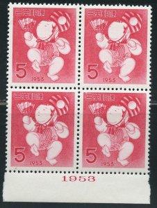Japan Scott 576 MVFNHOG - Sambaso Doll Block of 4 - SCV $27.00