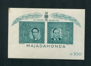 Romania Stanley Gibbons #1487ms  - Make Me A Reasonable Offer
