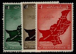 PAKISTAN QEII SG79-81, complete set, M MINT.