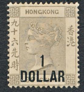 HONG KONG 55 MINT LH,$1 on 96c OLIVE.GRAY VICTORIA, KEY STAMP