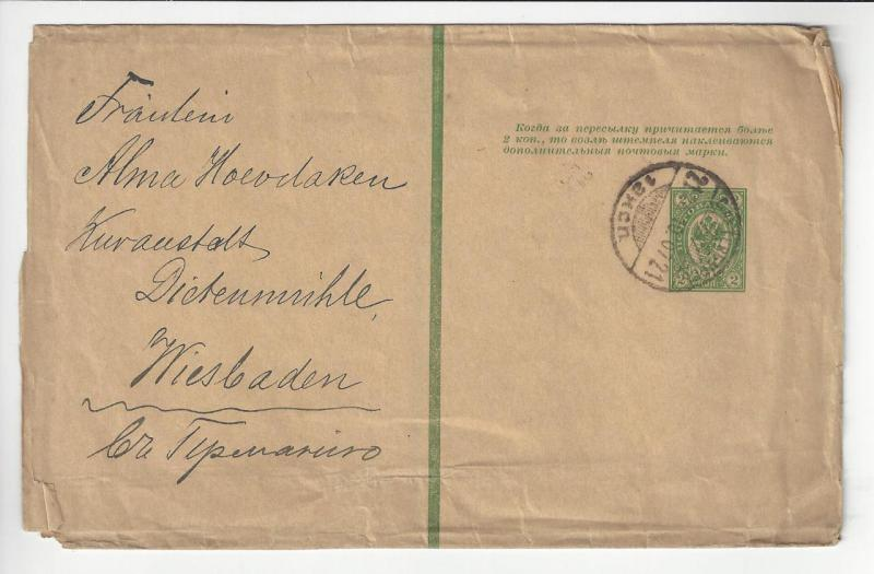 Early 1900s Russia To Germany Wrap Postal Stationary Cover - (AF109)