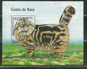 Sahara MNH S/S Persian Cats Fauna 1999