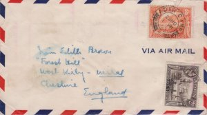 Aden 2a KGVI Aidrus Mosque and 8a KGVI Mukalla 1950 Aden Camp Airmail to West...