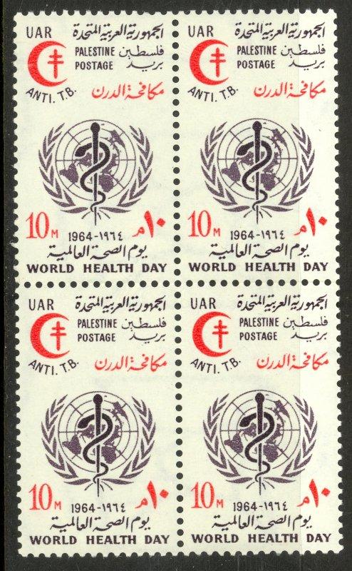 UAR EGYPT OCCUPATION OF PALESTINE GAZA 1964 WHO ANTI TB BLOCK OF 4 Sc N120 MNH