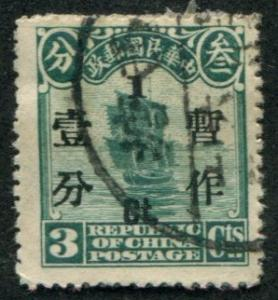 China SC# 311 Junk surcharged 1c on 3c canceled