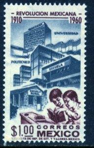 MEXICO 917, $1P 50th Anniv Mexican Revolution. Unused, H OG. F-VF.