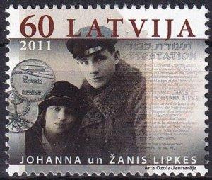 2011 Latvia 809 Johanna and Zanis Lipke Judaica
