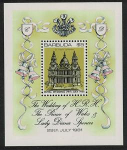 Barbuda Charles and Diana Royal Wedding 1st issue Buildings MS SG#MS571