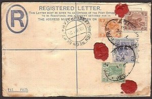 MALAYA FMS 1921 Uprated registered envelope used KL to India...............34667
