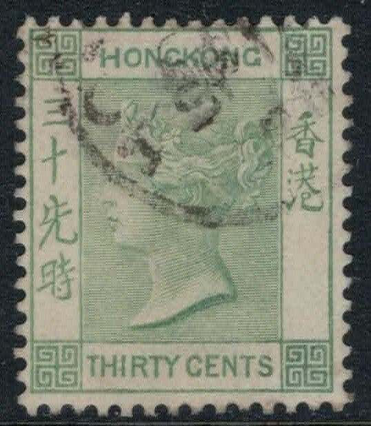 Hong Kong #47  CV $27.50