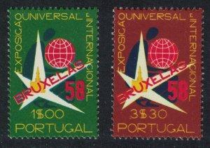 Portugal Brussels International Exhibition 2v SG#1148-1149