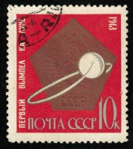 1963, Space, 10 kop (T-6606)