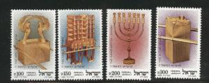 ISRAEL Scott 913-916  MNH** set without tabs