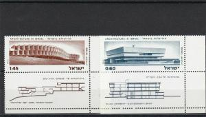 Architecture in Israel Mint Never Hinged Stamps Ref 28456