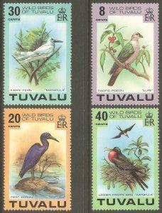 TUVALU Sc# 73 - 76 MNH FVF Set-4 Birds Pigeon Tern