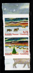 Greenland Sc 531-32 2008  Christmas self adhesive stamp set mint NH