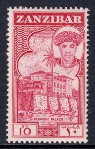 Zanzibar - Scott #278 - MNH - SCV $3.75