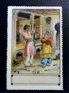 German Poster Stamp - 1001 Nights - Aladin & Magic Lamp