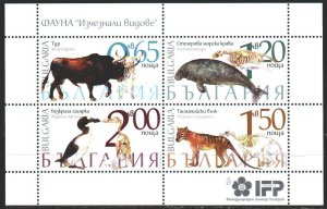Bulgaria. 2018. 5383-86. Extinct animals, fauna. MNH.