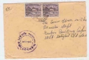 pakistan 1972 with bangladesh overprint  stamps cover ref r16130